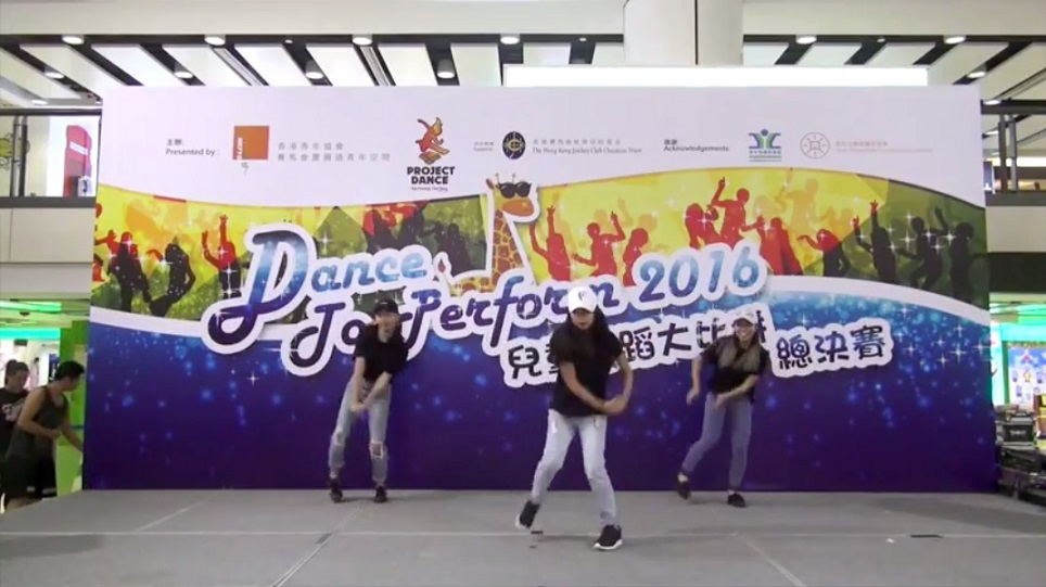 HKFYG Dance to Perform 2016